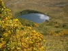 озеро Малая Дзитаку